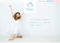 ホームページ制作/美容系・女性向け