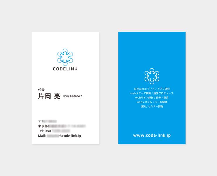 ロゴ・名刺制作/web系企業03