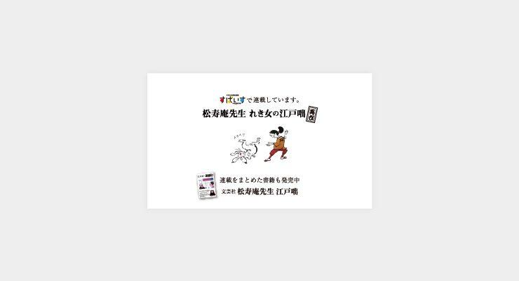 和風の名刺デザイン02