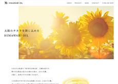 ナチュラルな美容系ホームページ