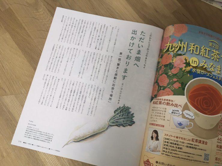大根のイラスト/タンクマ02