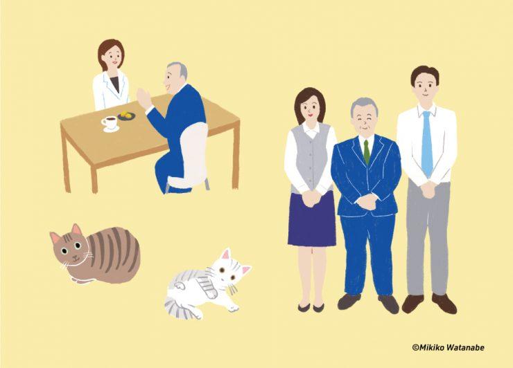 税理士・行政書士事務所の会社案内パンフレット01