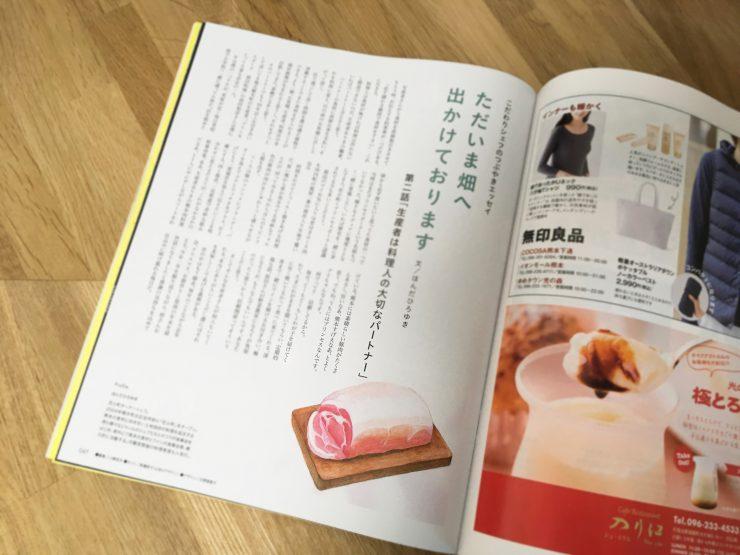 豚かたまり肉のイラスト/タンクマ02