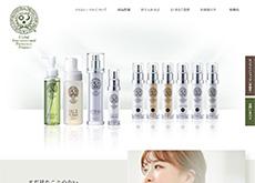 スキンケアブランドのwebサイト