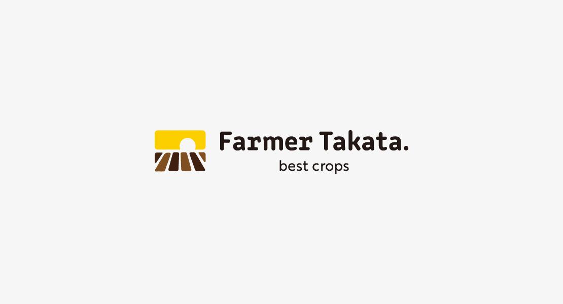 高田農園ロゴ