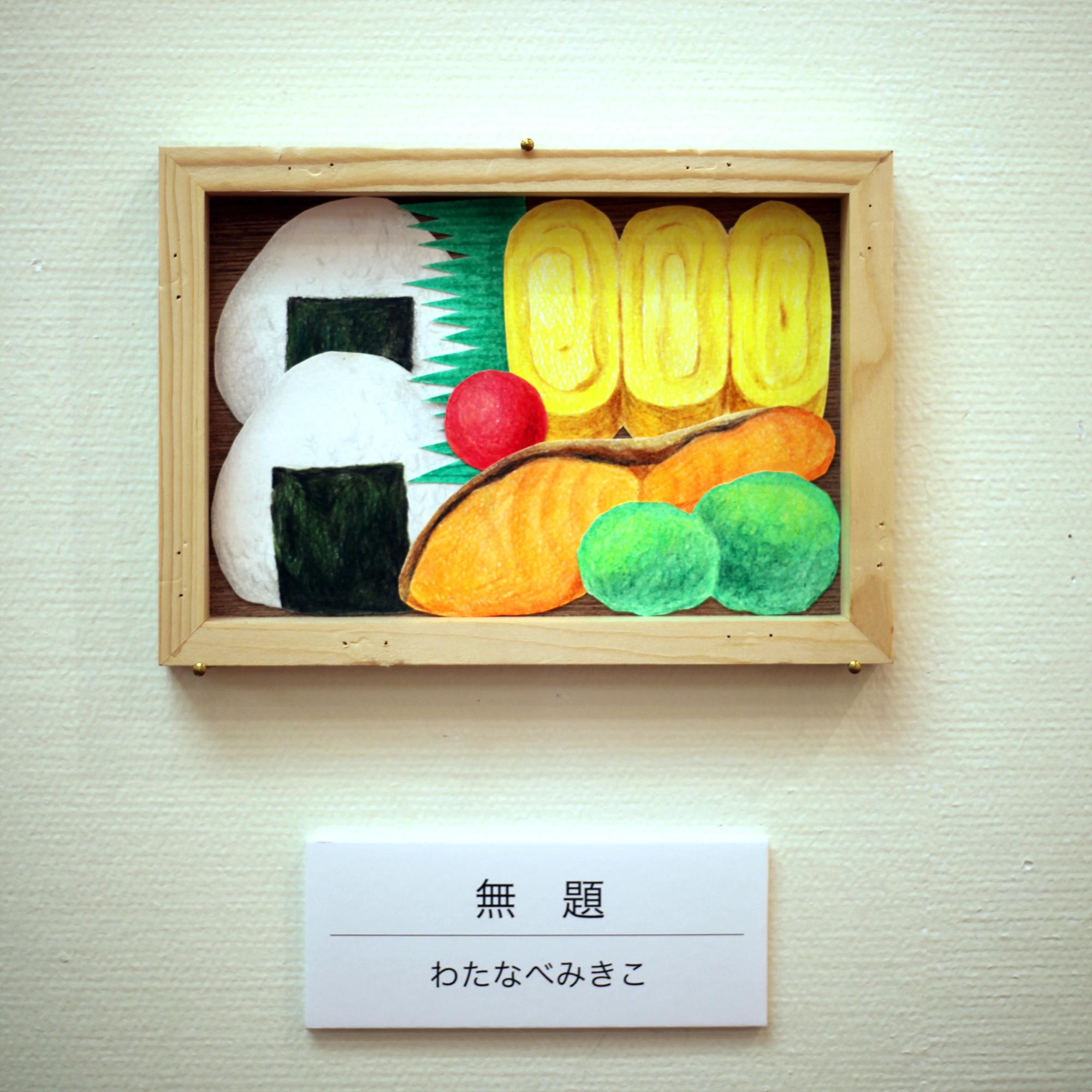 お弁当イラスト